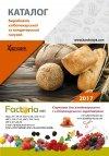 Каталог виробників хлібобулочних та кондитерських виробів